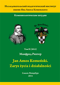 richter-zarys-zycia-200